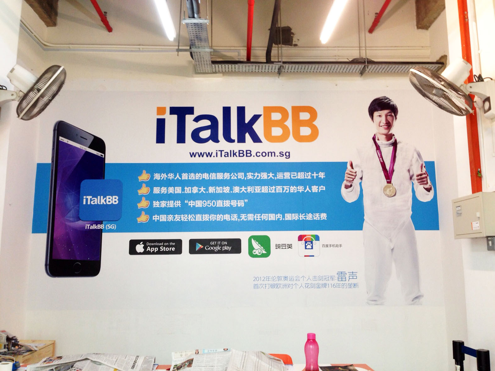 I talk BB | Singapore Signage Supplier, Signboard Maker, LED Neon